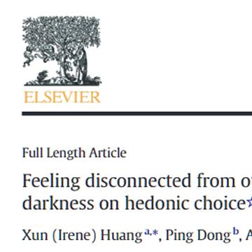 Les effets de l'obscurité ambiante sur le choix hédonique